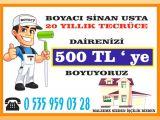 İzmir Balçova